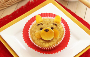 Pooh Muffins