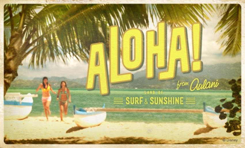 Disney Aulani Resort Family Vacation Contest