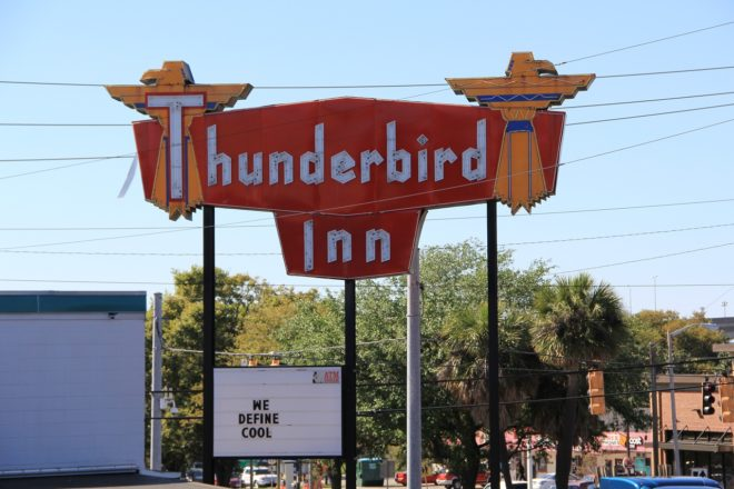 Thunderbird Inn Savannah, Georgia ©Rich Christensen