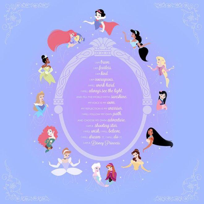 Princess Mantra