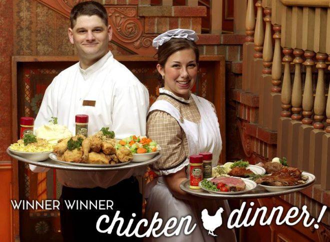 Zehnder's Chicken Dinner