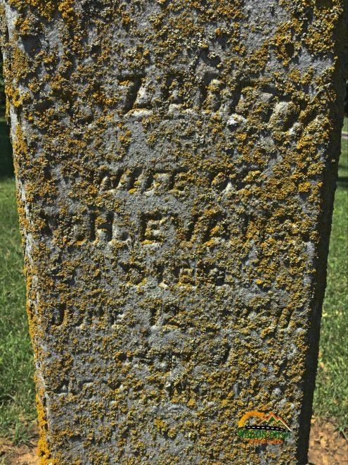 Elizabeth Evans grave marker © R. Christensen